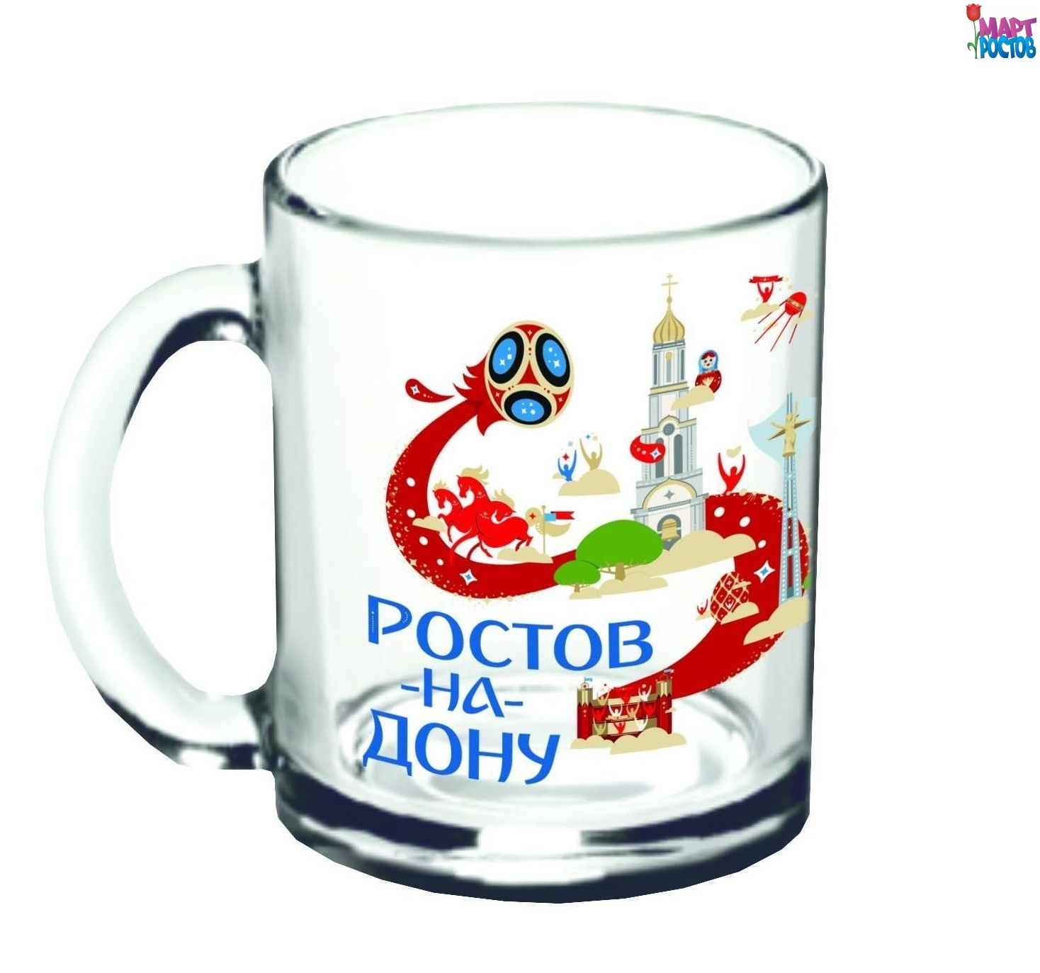 Кружка стекло 300 мл Ростов FIFA World Cup CITIES LOOK AND FEEL/ Tea Mugs